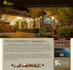 Thon Koon Resort